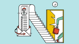 Rechtzeitig raus: So erkennen Sie, dass Sie den Arbeitgeber wechseln sollten