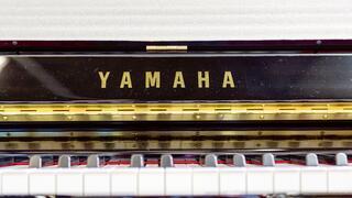 Yamaha, Gesco, Babbel Group: Die Anlagetipps der Woche: Musik ist Trumpf
