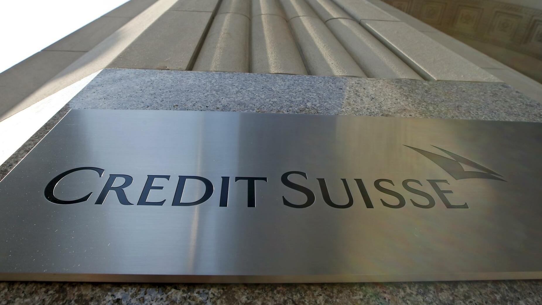Credit Suisse Quelle: REUTERS