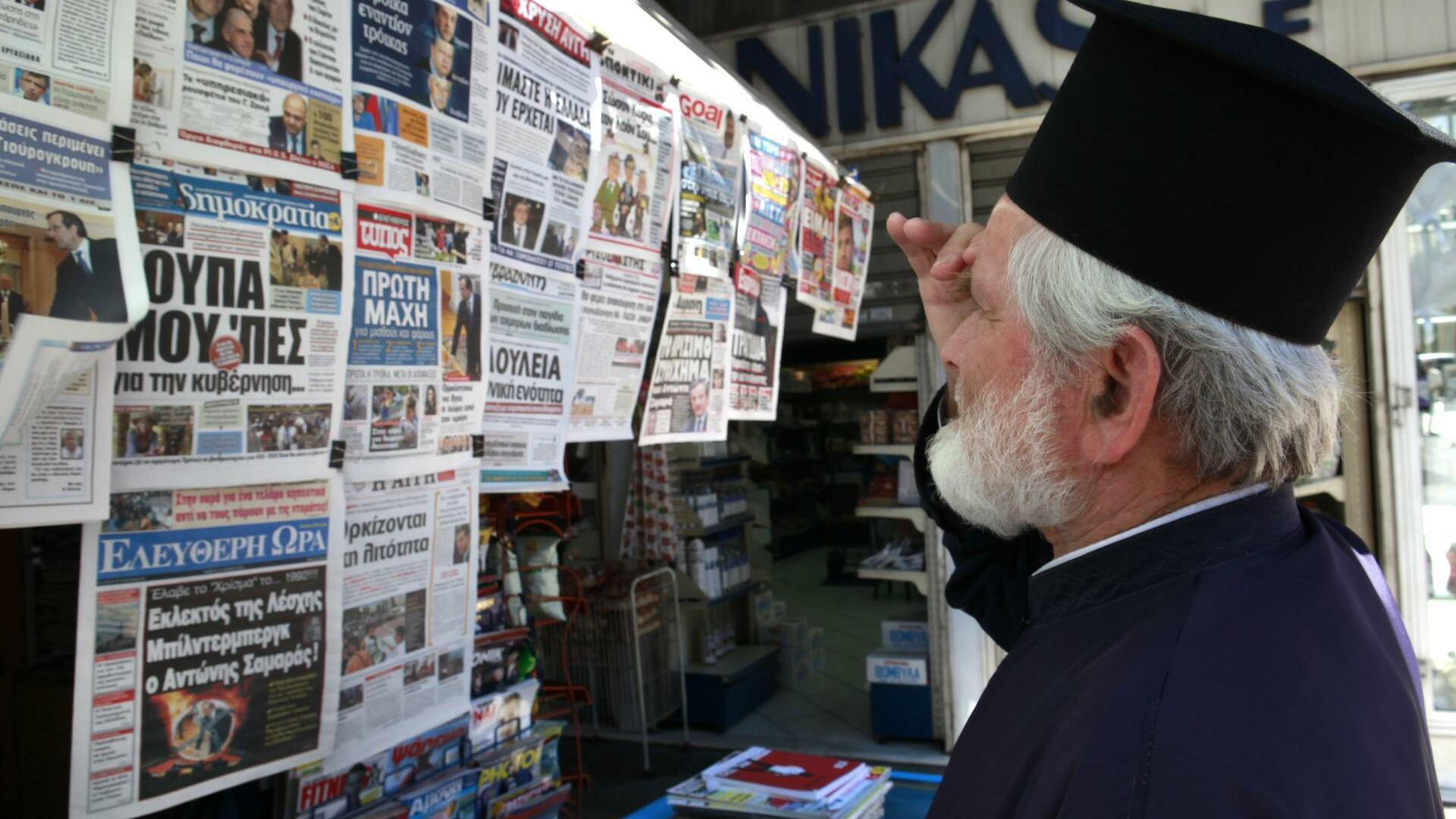 orthodoxer Priester Quelle: REUTERS