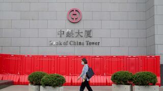Digitales Zentralbankgeld: Libra auf Chinesisch