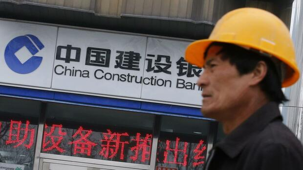 China Construction Bank (CCB)Die China Construction Bank (CCB) kam auf eine Bilanzsumme von 1,7 Billionen Euro und ist damit das zweitgrößte Institut Chinas. Quelle: rtr