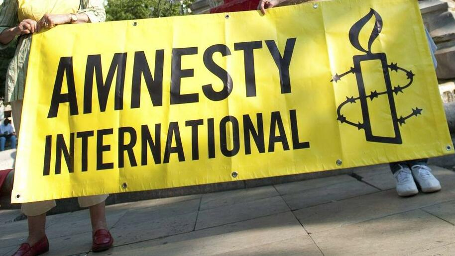 Menschenrechtsorganisation Amnesty International Quelle: REUTERS
