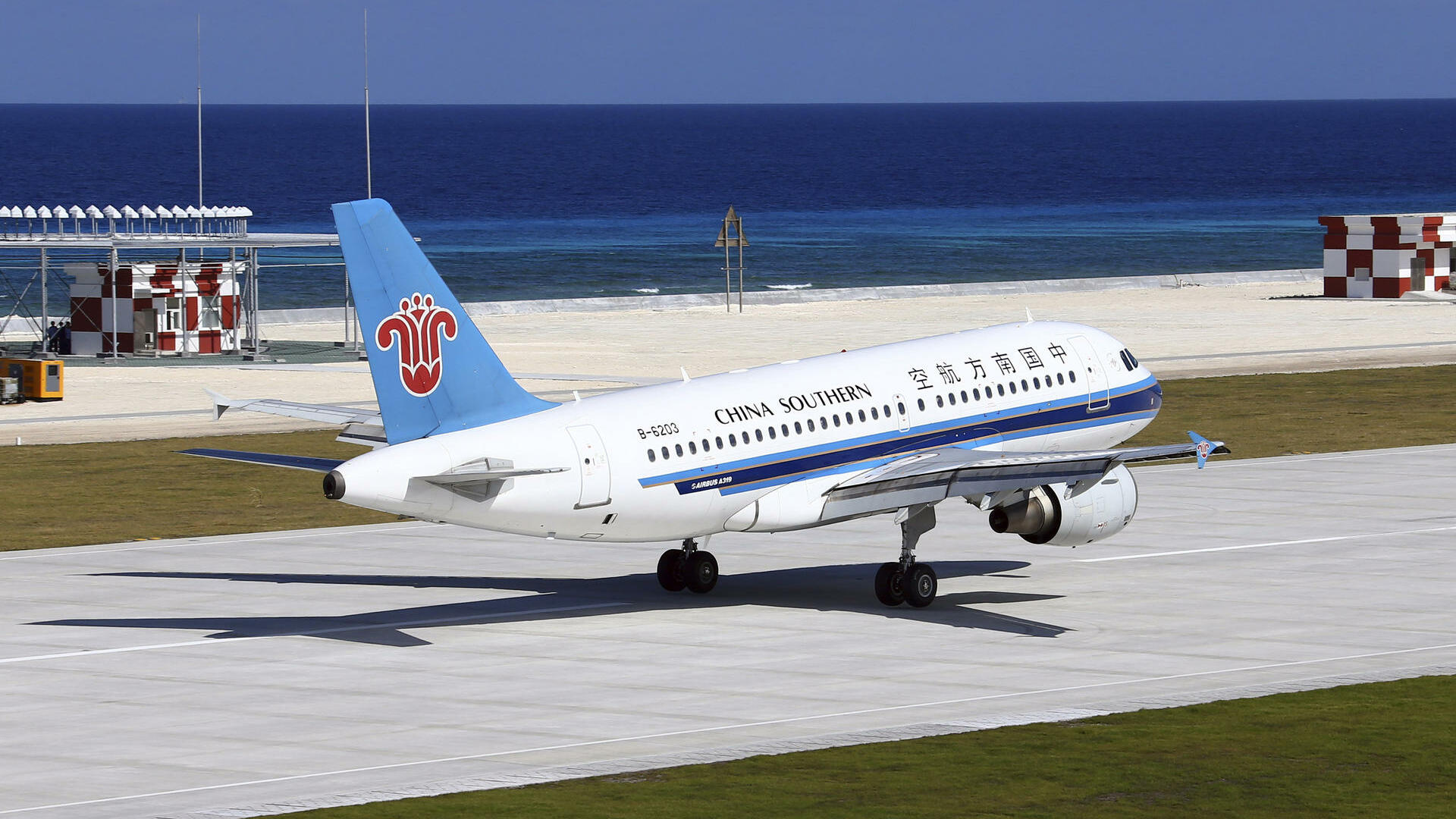 Platz 44: China Southern Airlines (China) Quelle: AP