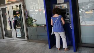 Bankenbarometer: Jede fünfte Bank in Deutschland will Stellen streichen