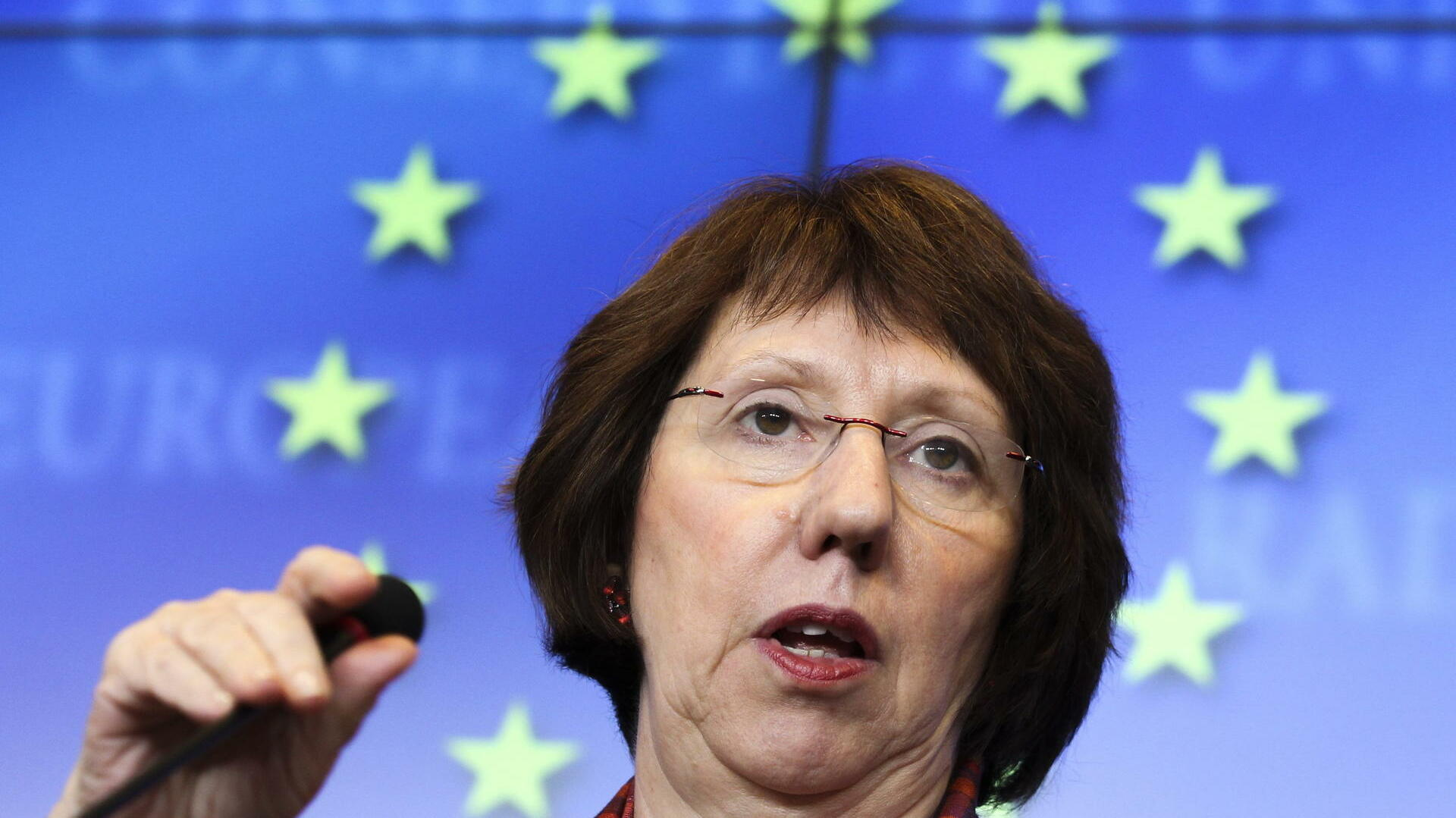 Catherine Ashton Quelle: dpa