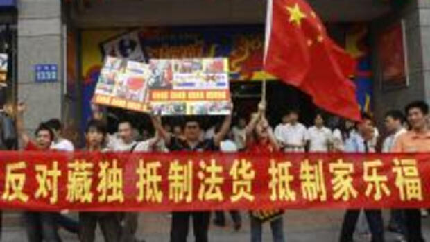 China: Proteste gegen Quelle: REUTERS