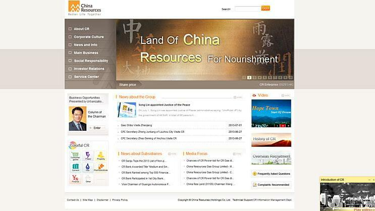 Screenshot der Homepage China Resources Quelle: Screenshot