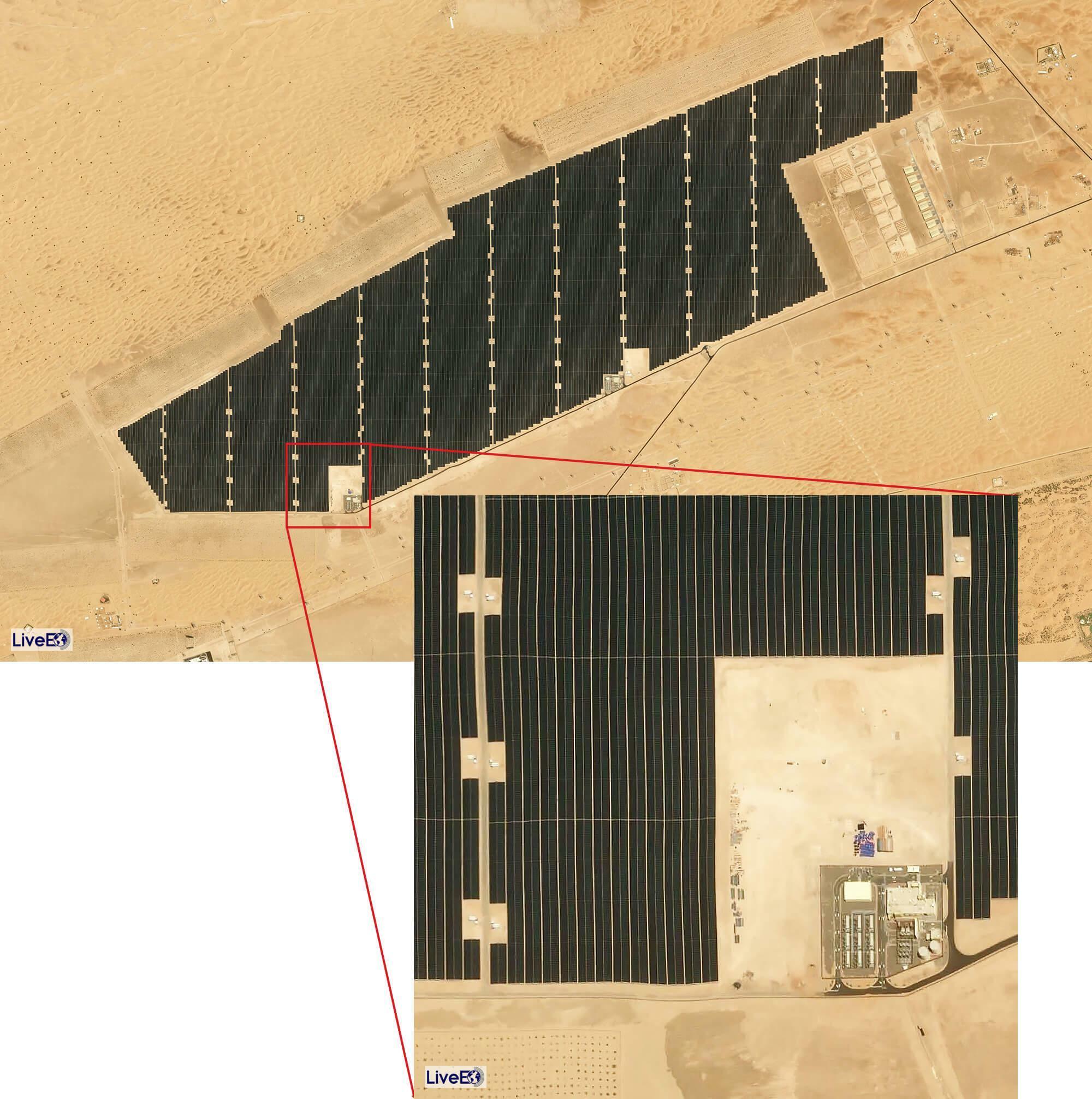 Solarkraftwerk Noor Abu Dhabi