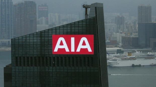 Die AIA-Zentrale in Hongkong, Quelle: REUTERS