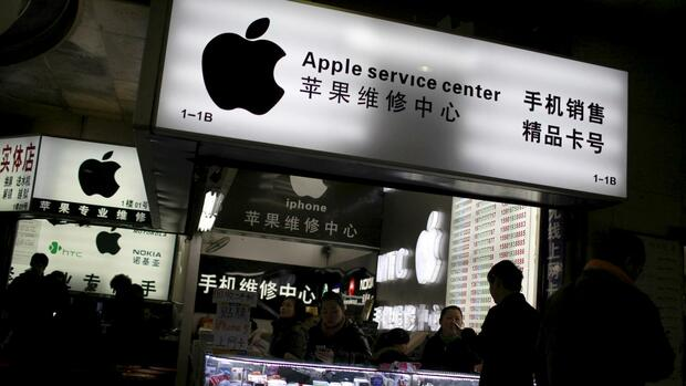 Ein Apple Service Center in Shanghai. Der Konzern hat Ärger mit einem Hackerangriff. Quelle: REUTERS