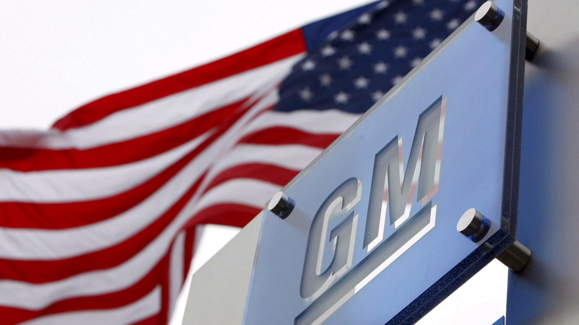 Autobauer General Motors /GM) Quelle: dpa