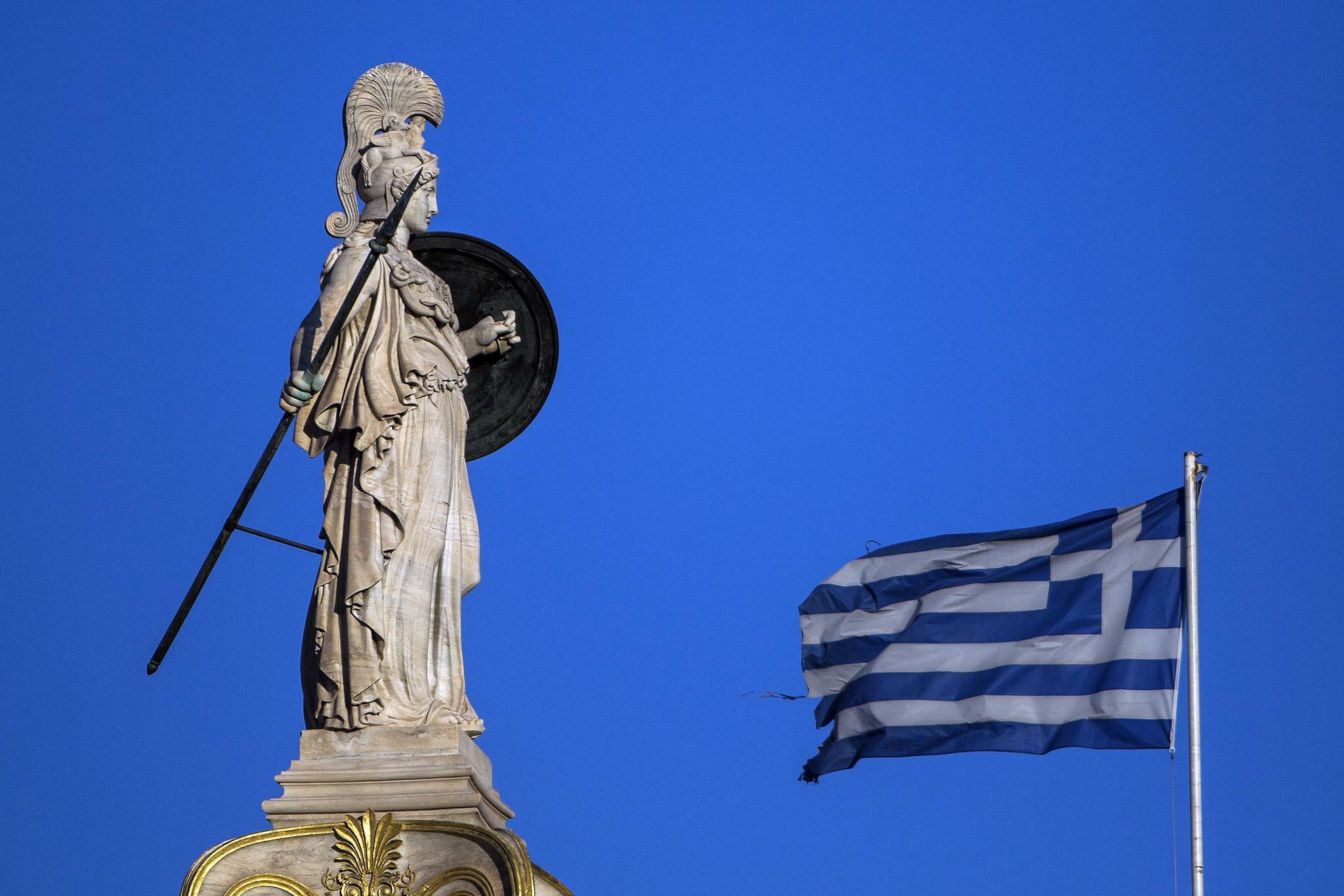 Staatspapiere: Griechenland-Anleihen: Rendite auf Rekordtief