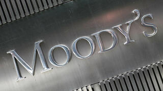 Moody's Rating:Philippinen erreichen Investmentgrade