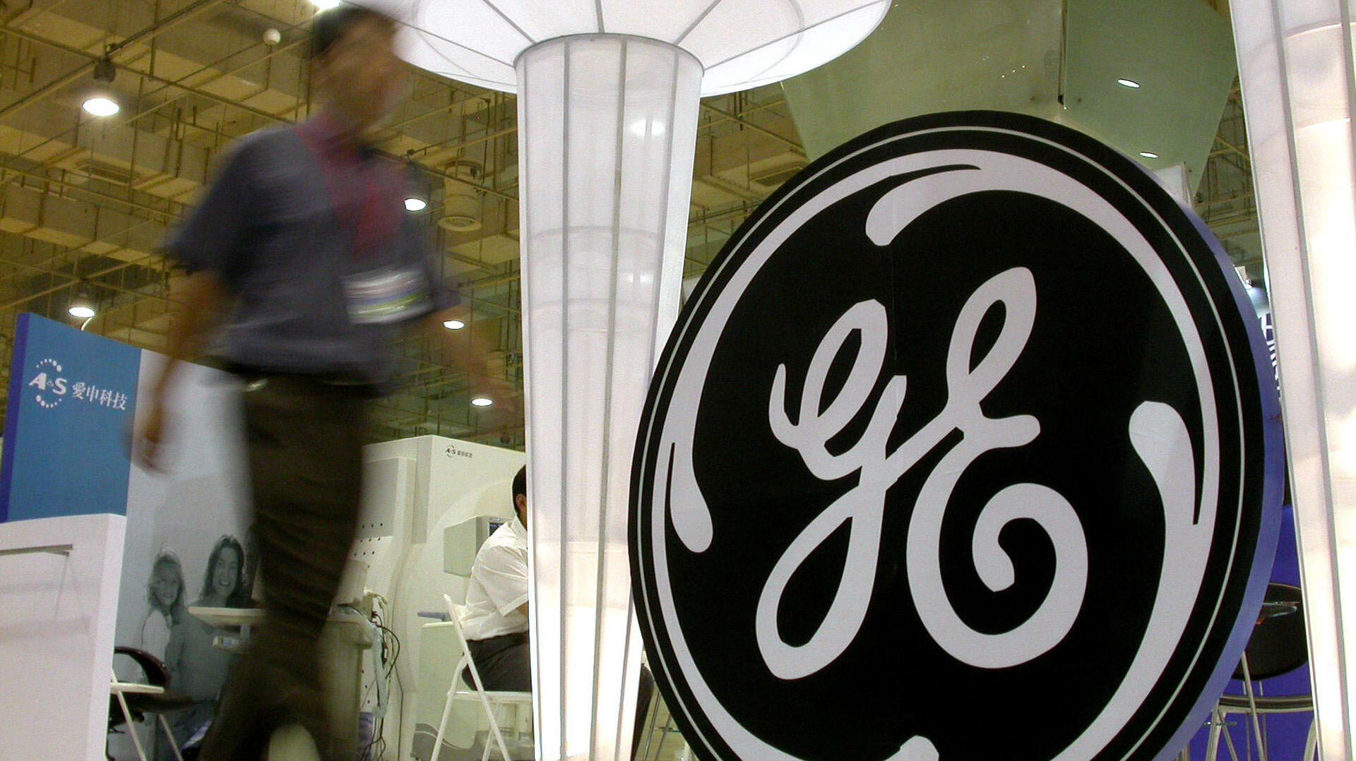 General Electric China Quelle: AP