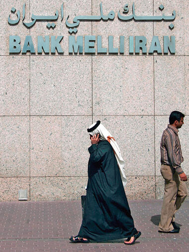 Iranische Bankfiliale in Dubai Quelle: Getty Images/AFP