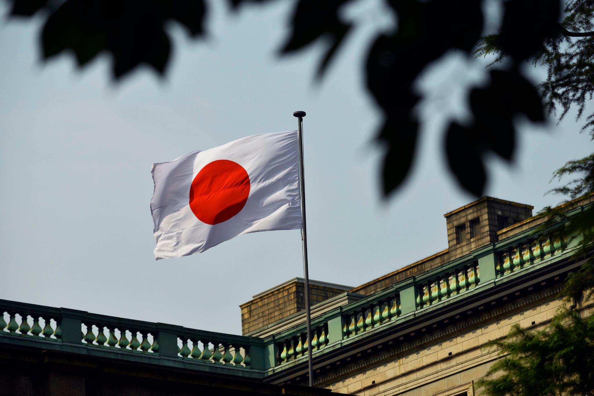 Bank of Japan: Japans Zentralbank hält an lockerer Geldpolitik unverändert fest