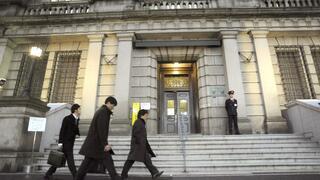 Geldpolitik: Japans Notenbank hält an lockerer Geldpolitik fest