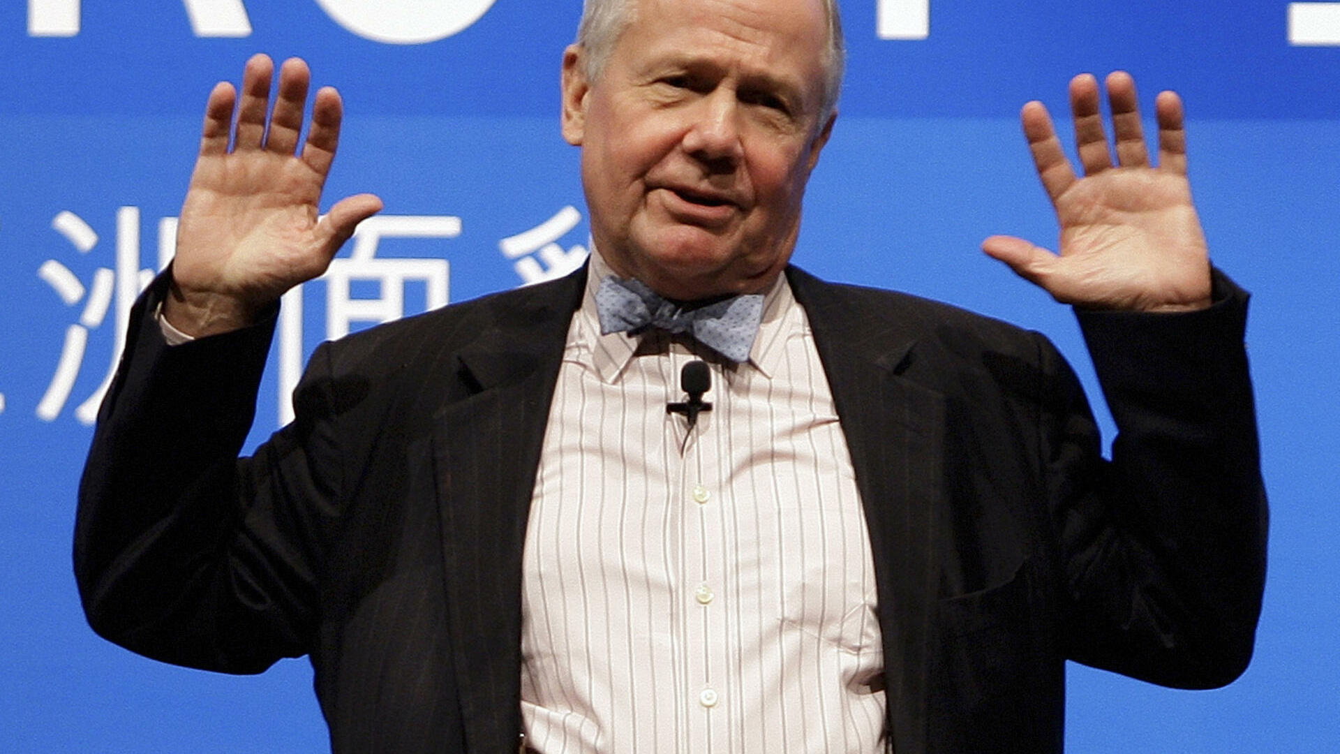American investor Jim Rogers, chairman of Rogers Holdings Quelle: AP