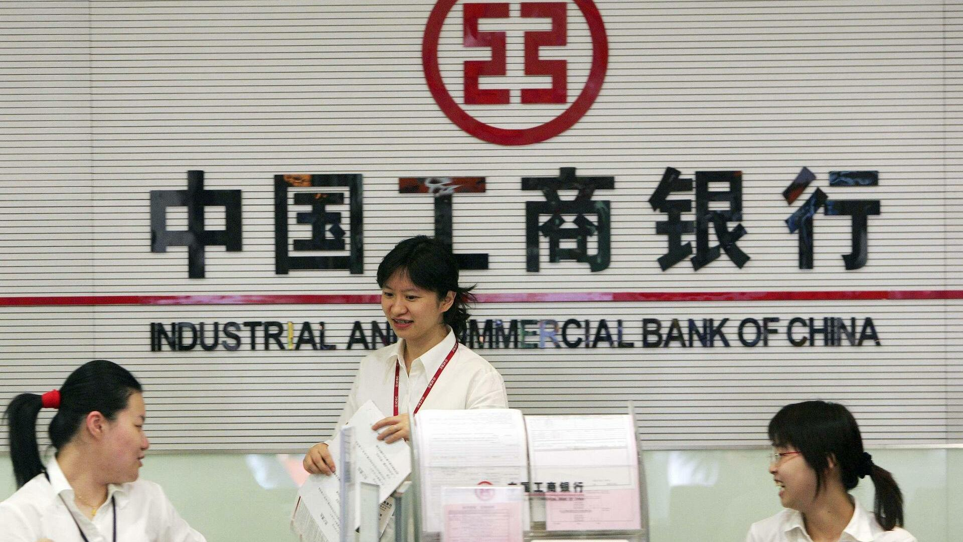 Klasse 2 – Industrial and Commercial Bank of China Quelle: REUTERS