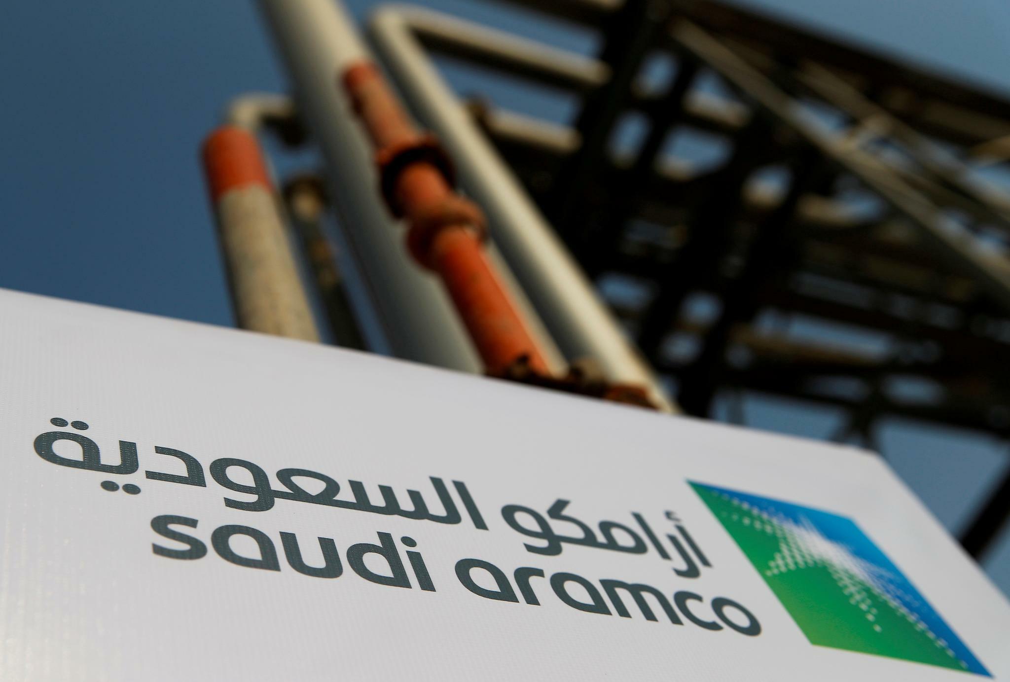 Börsengang von Saudi Aramco : Saudi Arabien setzt verstärkt auf heimische Banken