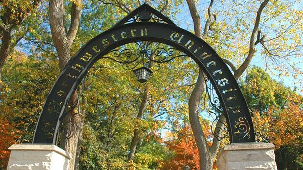 Eingangsbogen zur Northwestern University Evanston Quelle: RdSmith4 CC Attribution-Share Alike 2.5 Generic