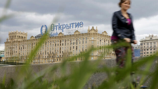 Die russische Privatbank ist in Not. Quelle: Reuters