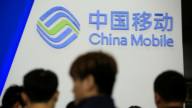 Platz 15: China Mobile Quelle: REUTERS