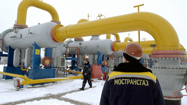 Gas-Verdichterstation an ukrainischer Grenze Quelle: dpa
