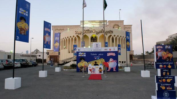 US-Kette öffnet erstes Kino in Saudi-Arabien seit 35 Jahren