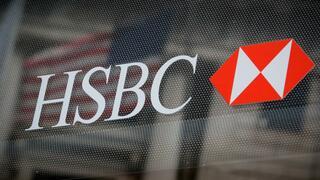 Britische Großbank: HSBC befürchtet 2020 Kreditausfälle von bis zu 13 Milliarden Dollar