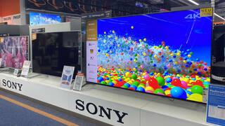 Sea, Johnson&Johnson, Solaredge, Sony: Die Anlagetipps der Woche