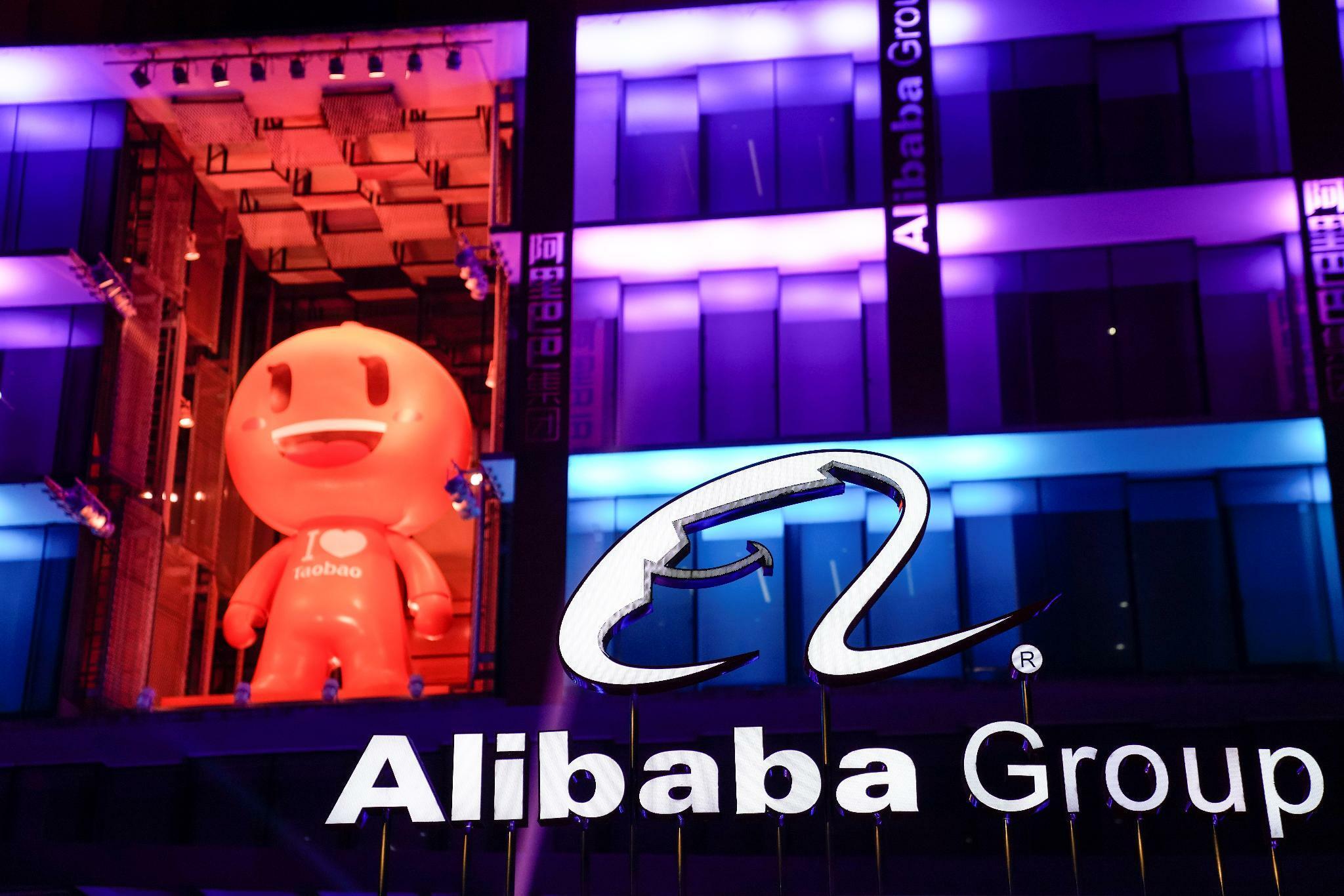 """Alibaba: 12 Milliarden Dollar Umsatz in Stunde 1 des """"Single's Day"""""""