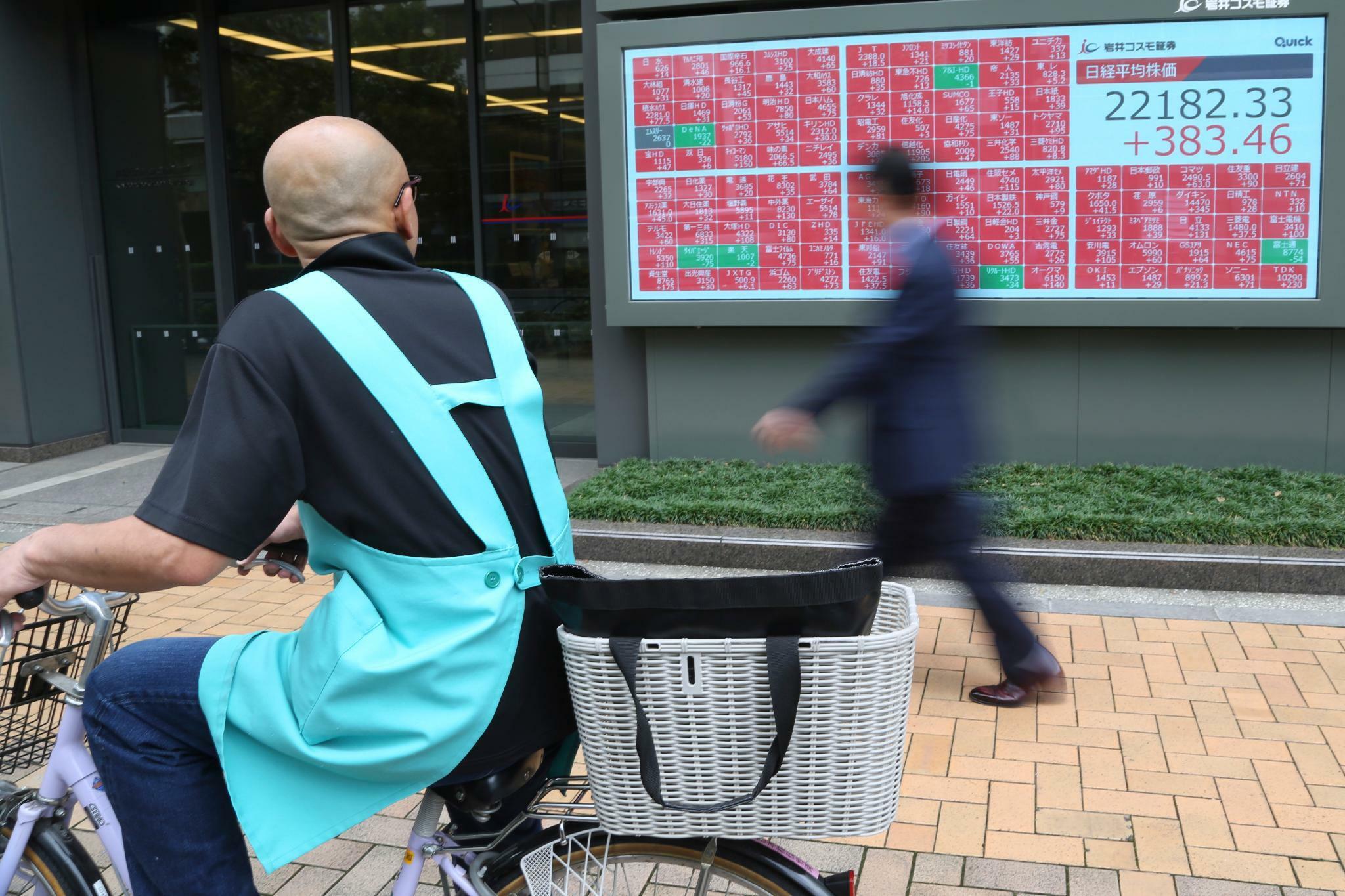 Nikkei, Topix & Co: Brexit-Deal gibt Tokioter Börse Auftrieb