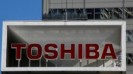 Cybersecurity: Erneute Attacke: Toshiba in Europa Ziel von Hackern