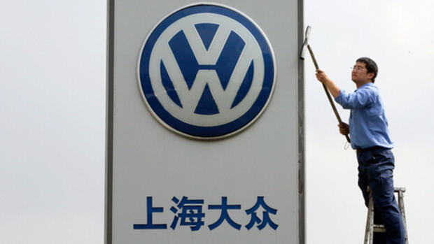 Volkswagen Autohaus in China: Quelle: dpa