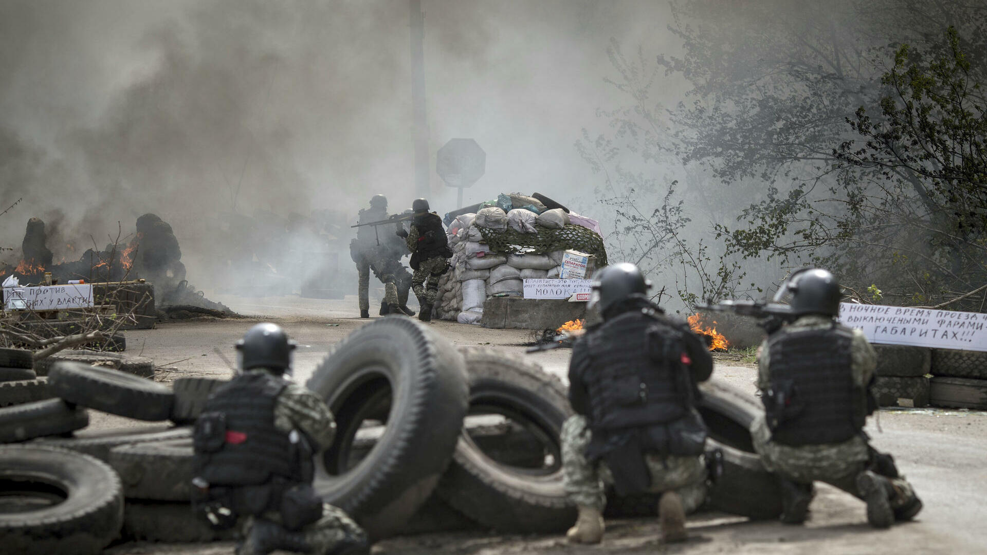 Beginn der Anti-Terror-Operation in Slovyansk, Ukraine Quelle: dpa