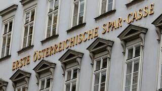Finanzinstitute: Österreichs Erste Bank erwartet Anstieg der Kreditausfälle