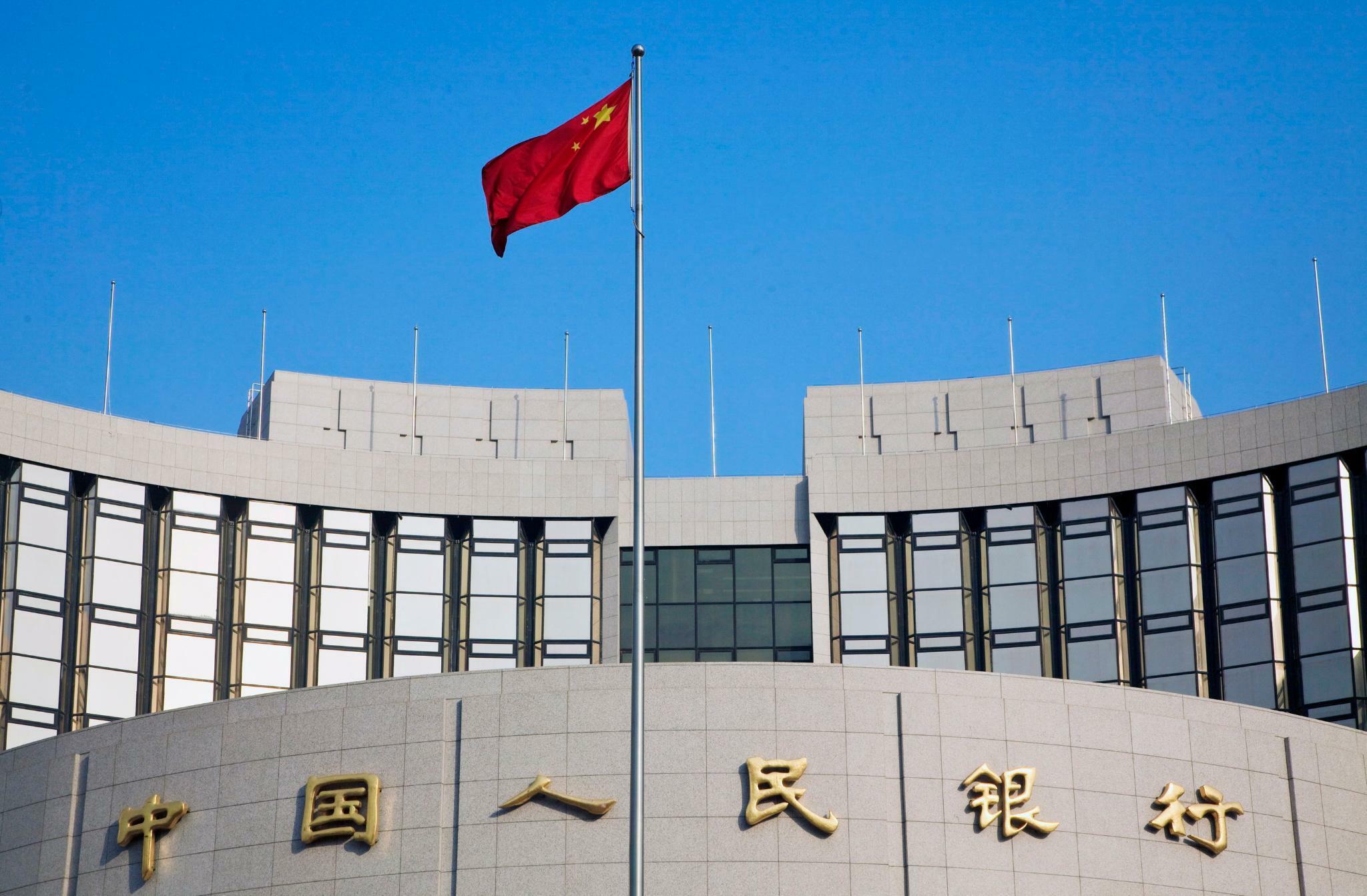 Geldpolitik: Chinas Notenbank pumpt mehr als 30 Milliarden Euro in den Markt